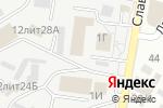 Схема проезда до компании Валери-Шале в Астрахани