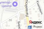 Схема проезда до компании СтройСити в Астрахани