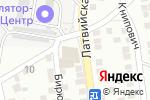 Схема проезда до компании Палаццо в Астрахани