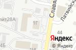 Схема проезда до компании Астра сплит в Астрахани