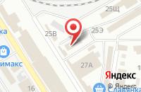 Схема проезда до компании Магазин бытовой химии и товаров для дома в Астрахани