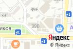 Схема проезда до компании У Ольги в Астрахани