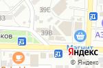 Схема проезда до компании Тысяча мелочей в Астрахани