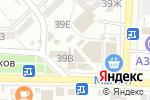 Схема проезда до компании Магазин по продаже яиц и мяса птицы в Астрахани