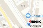 Схема проезда до компании РОССНАБ в Астрахани