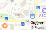 Схема проезда до компании Океан в Астрахани