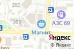 Схема проезда до компании Салаты у Сони в Астрахани