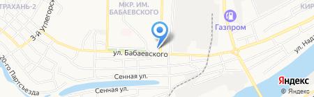 Магазин хозтоваров на ул. Бабаевского на карте Астрахани