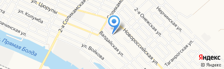 Кассандра на карте Астрахани