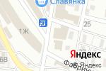 Схема проезда до компании Уютный уголок в Астрахани