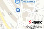 Схема проезда до компании ОДИССЕЙ в Астрахани