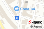 Схема проезда до компании Упаковка в Астрахани