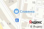 Схема проезда до компании Астраханский Металл Завод в Астрахани