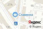 Схема проезда до компании Вокин в Астрахани