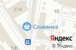 Схема проезда до компании Сантехцентр в Астрахани