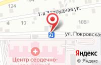 Схема проезда до компании Гостиница в Астрахани