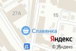 Схема проезда до компании ВСЯ МЕБЕЛЬ в Астрахани