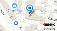 Компания Астраханский Металл Завод на карте