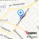 Хорс на карте Астрахани