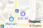 Схема проезда до компании Тагивердиев И.А. в Астрахани