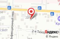 Схема проезда до компании Астра-Камень в Астрахани