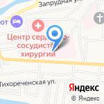 Областной клинический противотуберкулезный диспансер на карте Астрахани