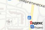 Схема проезда до компании Лакshery в Астрахани