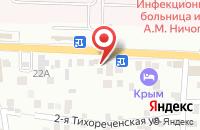 Схема проезда до компании Регион в Астрахани