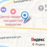 Областная инфекционная клиническая больница им. А.М. Ничоги на карте Астрахани