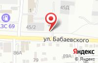 Схема проезда до компании Спарта Креп в Астрахани