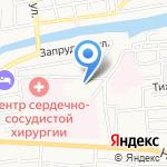 НИИ краевой инфекционной патологии на карте Астрахани