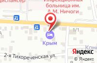 Схема проезда до компании Бой с тенью в Астрахани