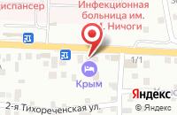 Схема проезда до компании Аршин в Астрахани