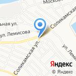 Клачков О.В. на карте Астрахани