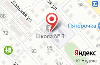 Схема проезда до компании Основная общеобразовательная школа №3 в Астрахани