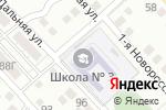 Схема проезда до компании АРЕС в Астрахани