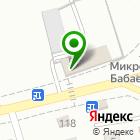 Местоположение компании Астраханский завод Каскад