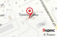 Схема проезда до компании Новый век в Астрахани