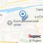Сантехкомплект на карте Астрахани