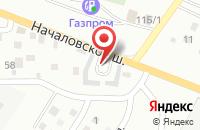 Схема проезда до компании Магазин товаров для дома и строительства в Астрахани