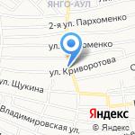 Кока Кола на карте Астрахани