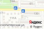 Схема проезда до компании От А до Я в Астрахани