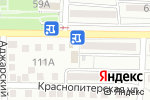 Схема проезда до компании Волна Любви в Астрахани