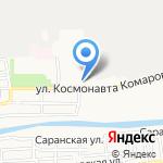 Клео на карте Астрахани