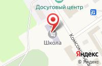 Схема проезда до компании Ежовская основная общеобразовательная школа в Ежово