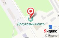 Схема проезда до компании Ежовская сельская библиотека в Ежово