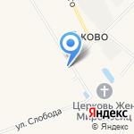 Ежовская сельская библиотека на карте Йошкар-Олы