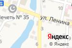 Схема проезда до компании ЦПП-Юг в