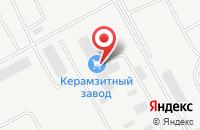 Схема проезда до компании Кирикилинский керамзитный завод в Астрахани