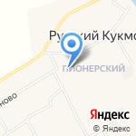 Русскокукморский культурно-досуговый центр на карте Йошкар-Олы